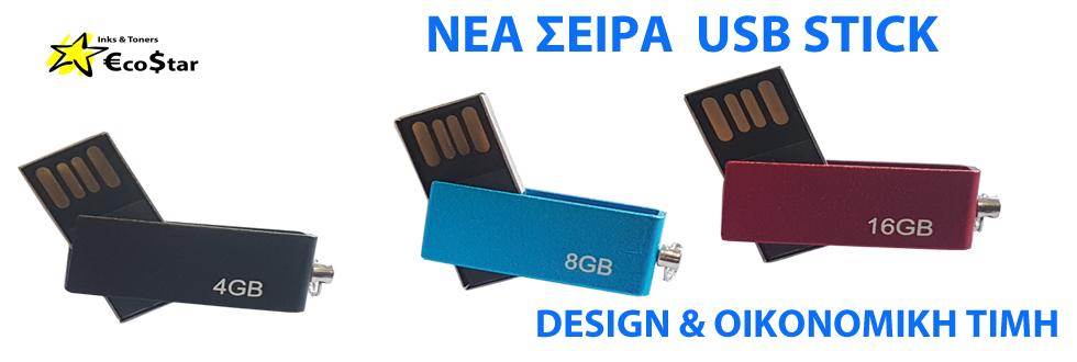ECOSTAR_NEW_USB_BANNER