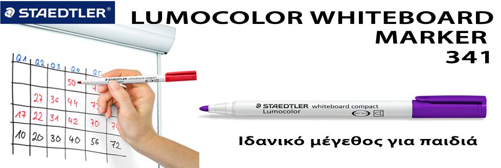 slide_lumocolor_341
